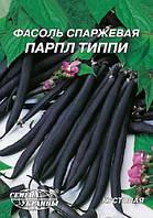 Фасоль кустовая Парпл Типпи 20 г