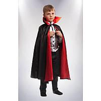 Карнавальный костюм Дракула 134-140 см Сашка  (НГ-99-0434)