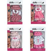 Игрушечная одежда для куклы до 41 см Dolls  World (8502)