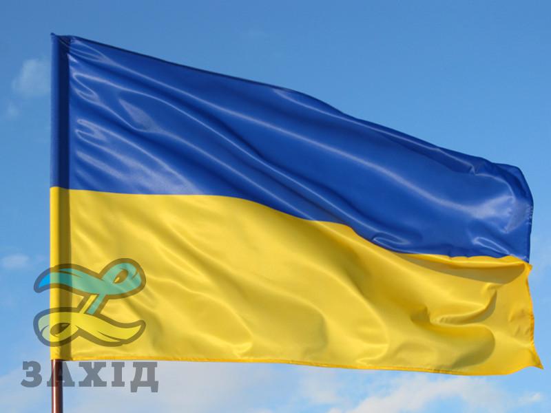 Флаг Украины бесшовный из флажной сетки