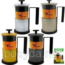 Заварочный чайник Френч пресс с тиснением(0.35 л)