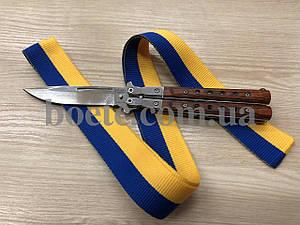 "Нож бабочка ""Viking Nordway"" S413-34"