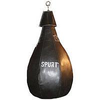 Груша боксерська ПВХ 650 гм2 SPURT 800х470, 20-25 кг