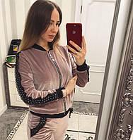Стильный женский спортивный костюм из бархата