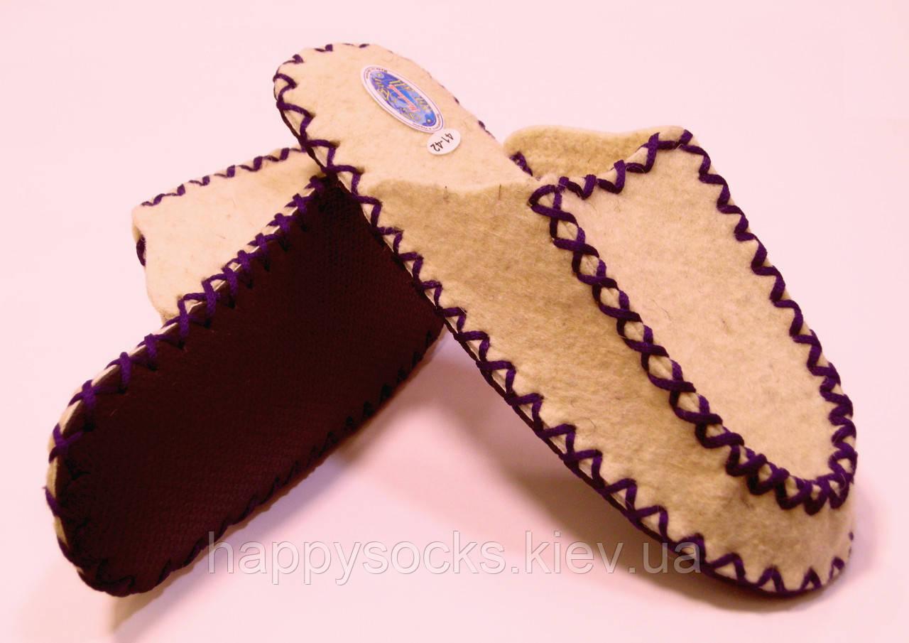 Тапочки из натуральной шерсти войлочные мужские с фиолетовым шнурком