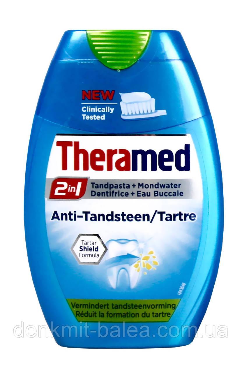 Зубная паста - ополаскиватель 2 в1 Theramed Anti - tandsteen 75 мл.