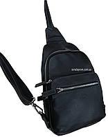 Небольшая сумка в категории мужские сумки и барсетки в Украине ... dce168e093f9a