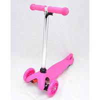 Самокат детский Micro scooter 95