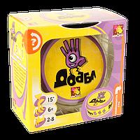 Настольная карточная игра Dobble (Доббл, Доббль, Дабл, Добл)
