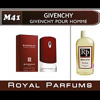 Духи на разлив Royal Parfums M-41 «Givenchy pour homme» от Givenchy