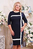 Платье большого размера 52-62 синий-белый