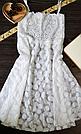 Нежная комбинация Невеста белая
