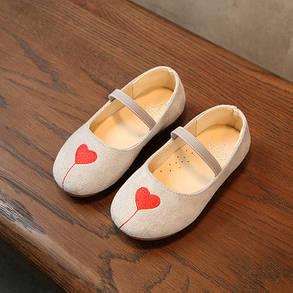 Туфельки -тапочки Сердце, фото 2