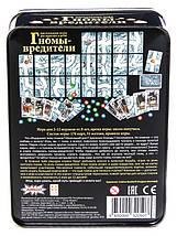 Гномы Вредители Делюкс (Саботёр 1 + Саботёр 2). Настольная карточная игра, фото 2
