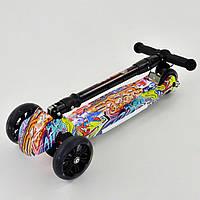 Самокат детский Scooter Best Smart Cool Draft до 80 кг широкие колеса и складывание руля наклоном