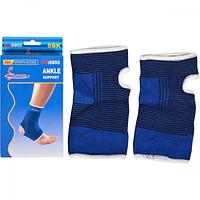 Повязка эластичная на голеностоп Аnkle support 6805
