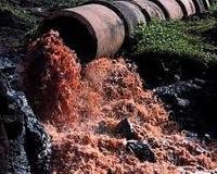 Анализ воды на тяжелые металлы