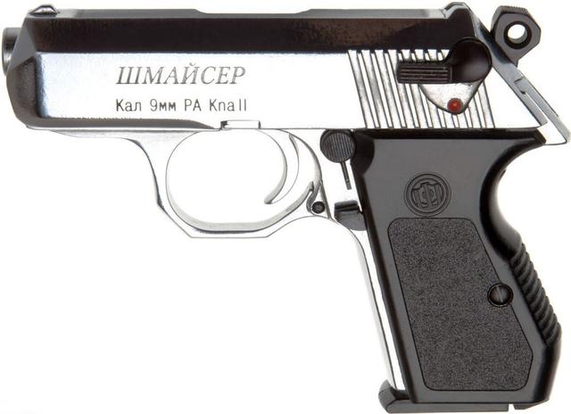 Пистолеты стартовые Шмайсер (Украина)