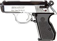 Пистолет стартовый (сигнальный) Шмайсер ПСШ-10 (хром)