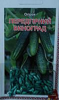 Огурец Передгірний виноград F1 дражированные 3 г, 50 сем.