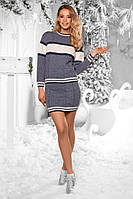 Костюм женский вязаный кофта и юбка