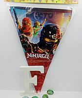 Флажки гирлянды Ниндзяго