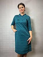 Бирюзовое платье с карманами П91