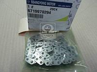 Цепь масляного насоса (пр-во SsangYong) 6719970294