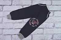 Штаны спортивные (начес), отличное качество-Турция, 100% хлопок, на 1 год
