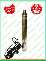 Насос для скважин 3QGD-0.37 кВт Шнековый Глубинные скважинный насос