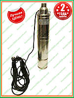 Насос Скважинный Шнековый  3QGD-0.55 кВт   насос для скважины
