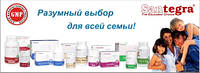 Программа очистки кожи на основе БАД Santegra, фото 1