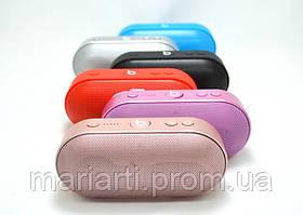 Портативная Bluetooth колонка Beats pill mini+
