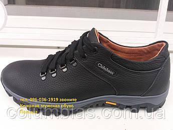 Кроссовки туфли Calumbia