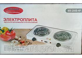 Плита спиральная WIMPEX HP WX-200B 2000W