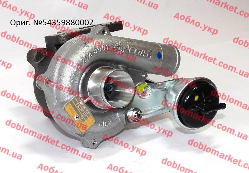 Турбина 1,5 DCI 80 HP, Арт. 135980002, 54359880002, EGTS