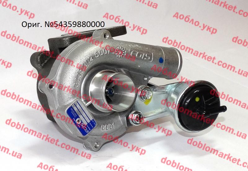 Турбина 1,5 DCI 65 HP, Арт. 135980000, 54359880000, EGTS