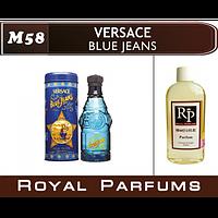 Духи на разлив Royal Parfums M-58 «Blue Jeans» от Versace (replica)