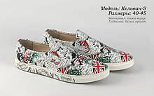 Мужская кожаная обувь. ОПТ. Украина.