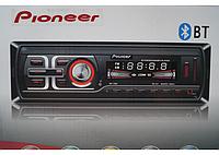 Автомагнитола BT, SP-1582