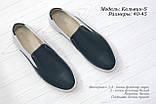 Стильная мужская обувь. ОПТ., фото 2