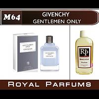 Духи на разлив Royal Parfums M-64 «Gentlemen Only» от Givenchy