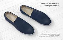 Мужская обувь от украинского производителя.