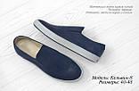 Мужская обувь от украинского производителя., фото 2