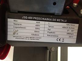 Монтажная пила (Металорез) LEX J3G-400 , фото 3