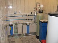 Расчёт, монтаж систем водоочистки и водоподготовки частного дома.