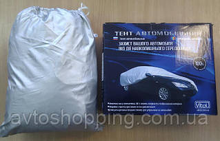 Тент, чохол для автомобіля Седан Vitol CC11105 М Сірий 432х165х119 см