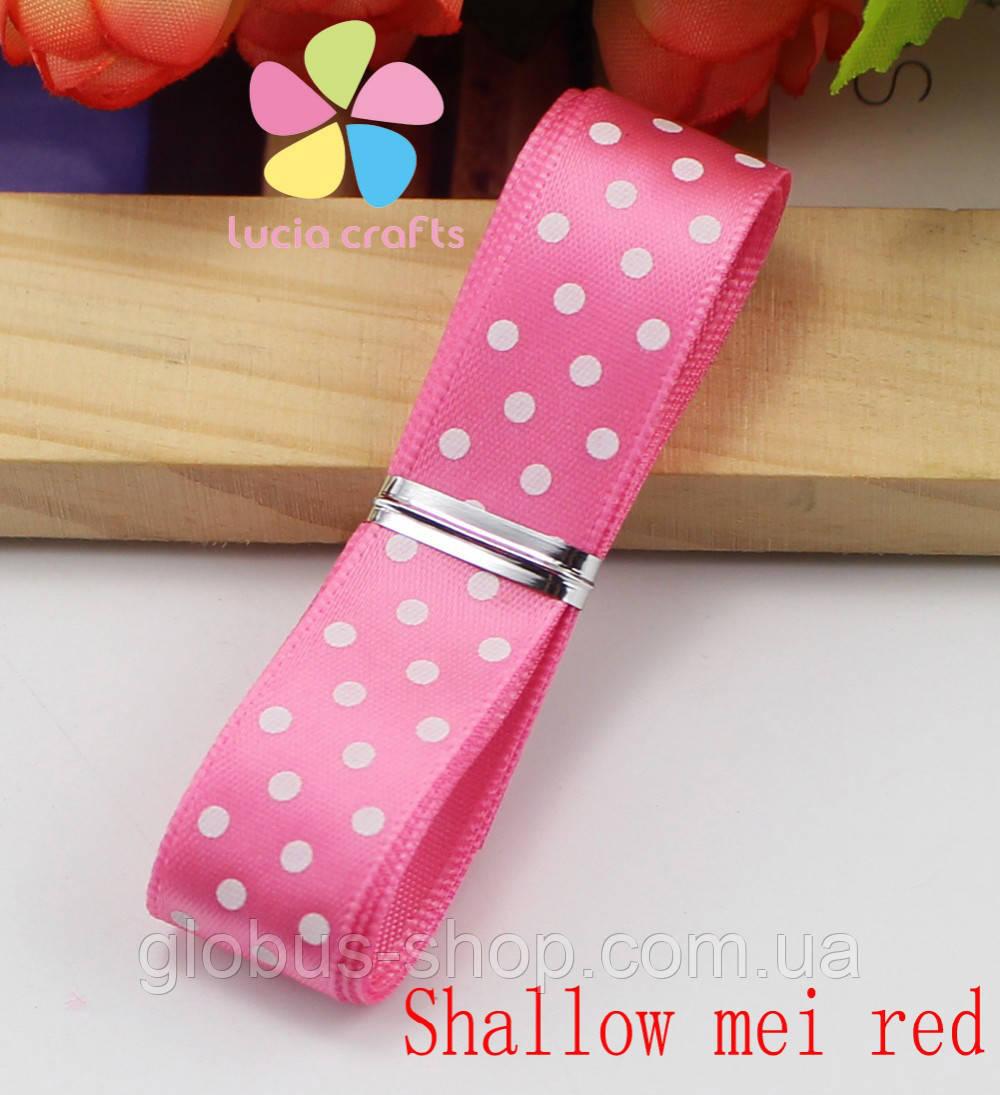 Атлас горох 1,0 см, колір яскраво-рожевий