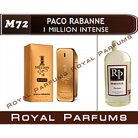 Духи на разлив Royal Parfums M-72 «1 Million Intense» от Paco Rabanne