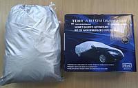 Тент, чехол для автомобиля Седан Vitol CC11105 ХХL Серый  572х203х120 см, фото 1